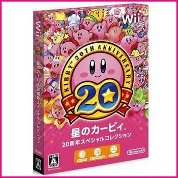 星のカービィ 20周年スペシャルコレクション.jpg